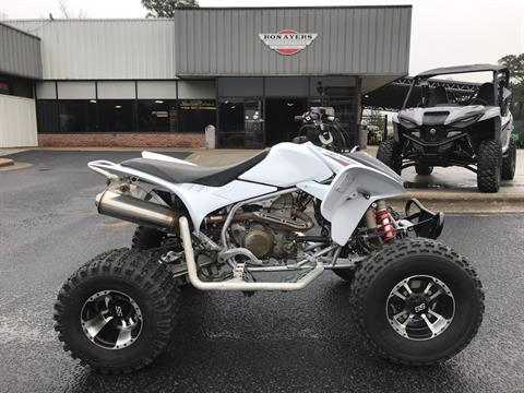 2008 Honda TRX®450R ES in Greenville, North Carolina