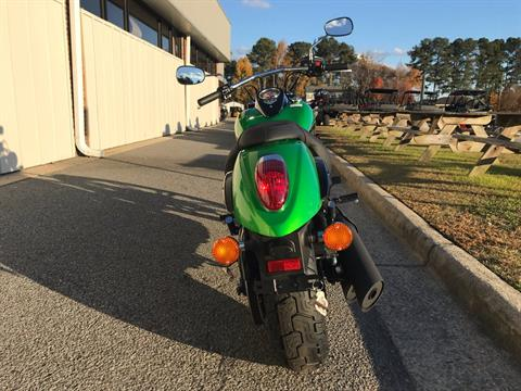 2018 Kawasaki Vulcan 900 Custom in Greenville, North Carolina - Photo 10