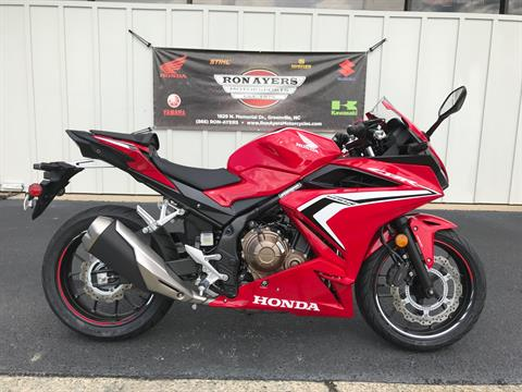 2020 Honda CBR500R ABS in Greenville, North Carolina - Photo 1