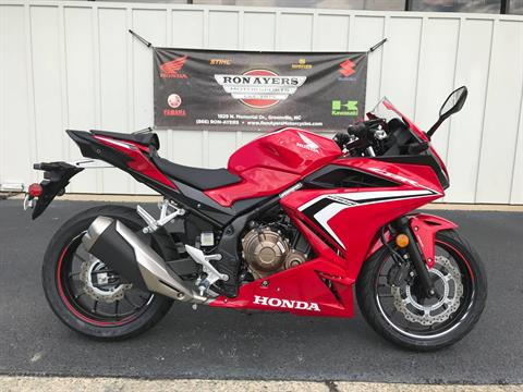 2020 Honda CBR500R ABS in Greenville, North Carolina