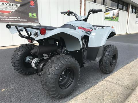 2021 Yamaha Grizzly 90 in Greenville, North Carolina - Photo 8