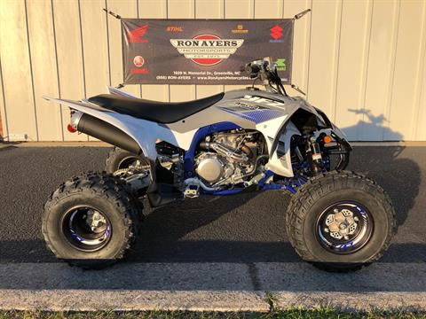 2019 Yamaha YFZ450R SE in Greenville, North Carolina - Photo 1