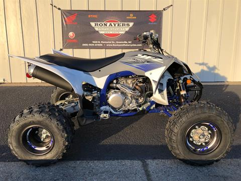2019 Yamaha YFZ450R SE in Greenville, North Carolina - Photo 22