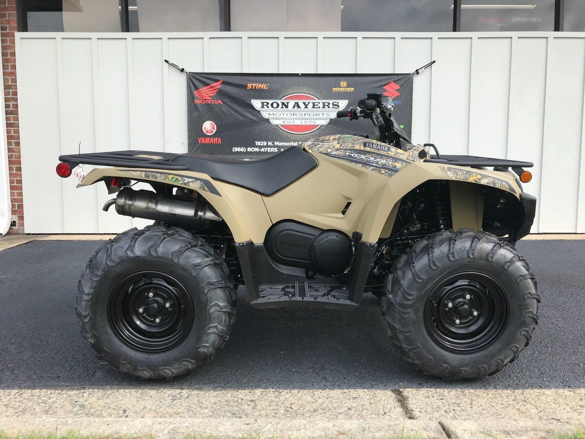 2019 Yamaha Kodiak 450 in Greenville, North Carolina