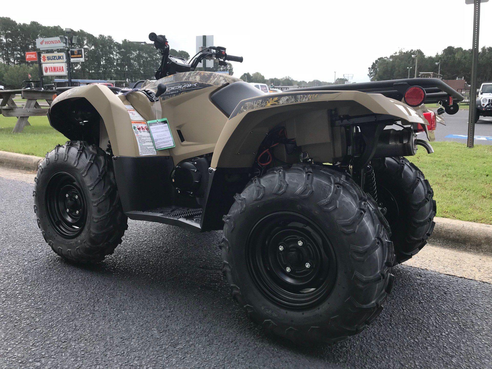 2019 Yamaha Kodiak 450 8