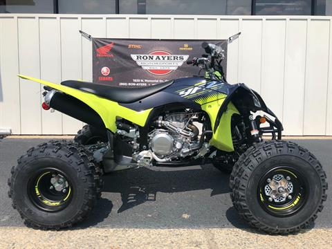 2020 Yamaha YFZ450R SE in Greenville, North Carolina - Photo 1