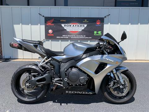 2007 Honda CBR®1000RR in Greenville, North Carolina
