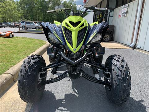 2020 Yamaha Raptor 700R SE in Greenville, North Carolina - Photo 4