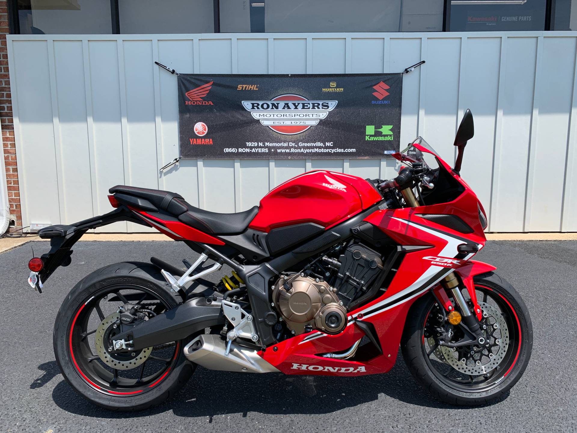 2019 Honda CBR650R in Greenville, North Carolina - Photo 1