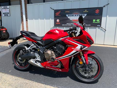 2019 Honda CBR650R in Greenville, North Carolina - Photo 2