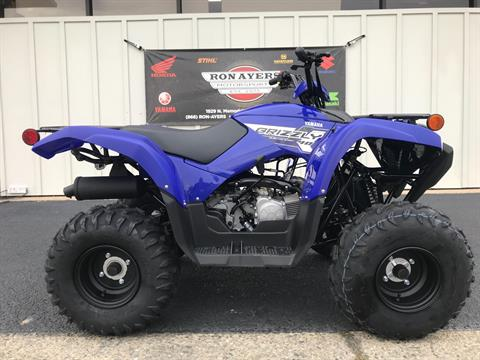 2019 Yamaha Grizzly 90 in Greenville, North Carolina - Photo 20