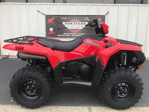 2020 Suzuki KingQuad 500AXi Power Steering in Greenville, North Carolina