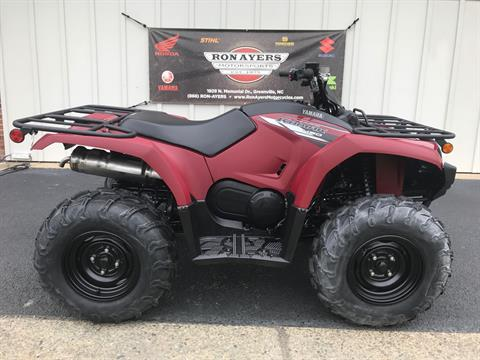 2020 Yamaha Kodiak 450 in Greenville, North Carolina