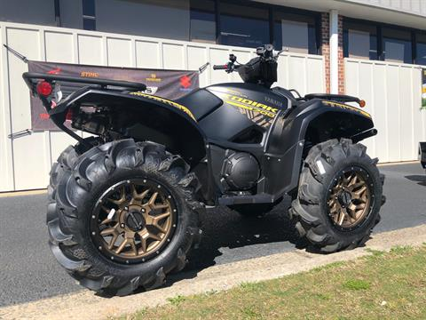 2020 Yamaha Kodiak 700 EPS SE in Greenville, North Carolina - Photo 12