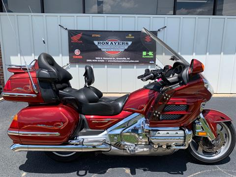 2001 Honda Gold Wing in Greenville, North Carolina