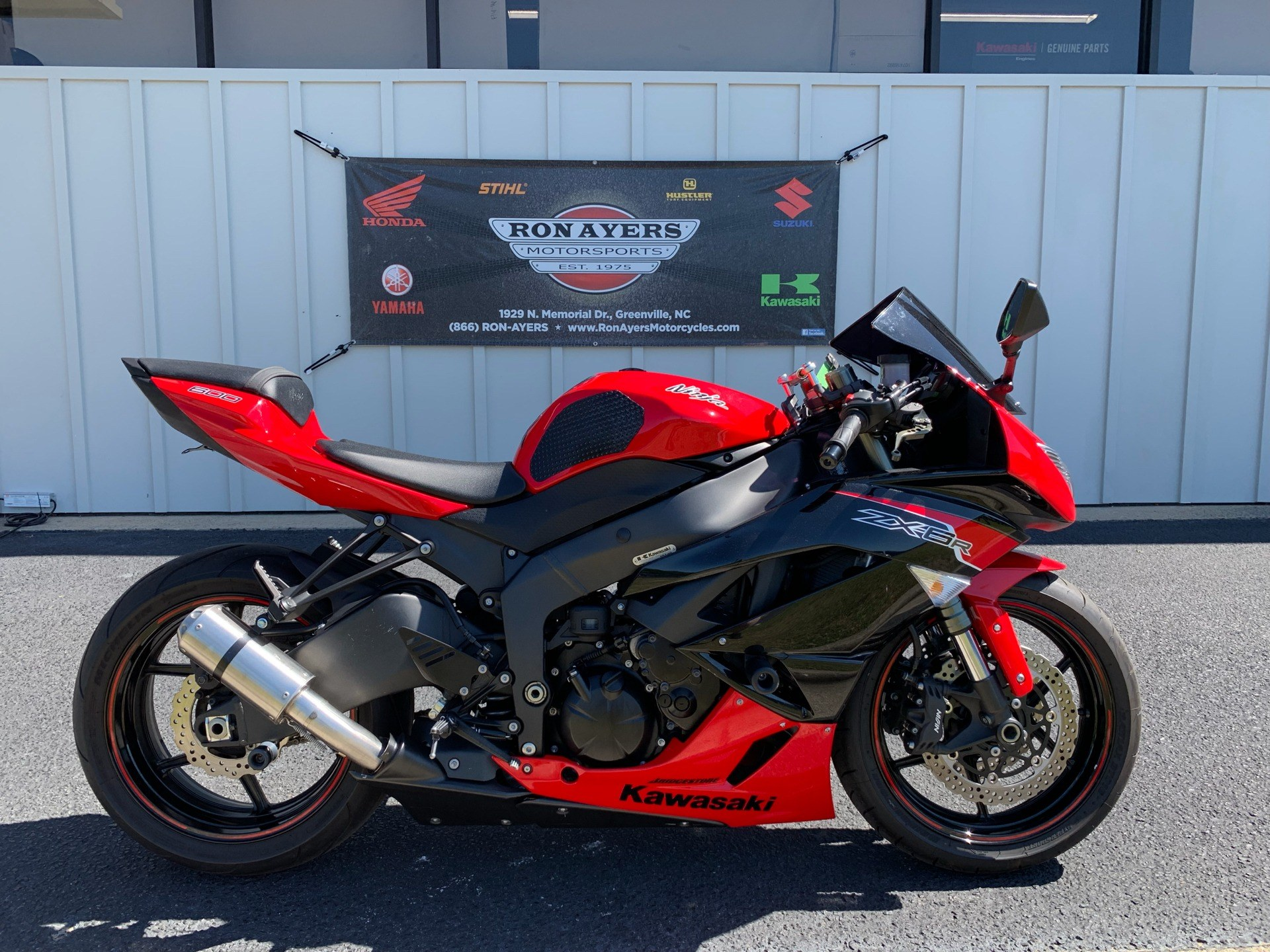 2012 Kawasaki Ninja® ZX™-6R in Greenville, North Carolina - Photo 1