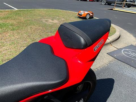 2012 Kawasaki Ninja® ZX™-6R in Greenville, North Carolina - Photo 19