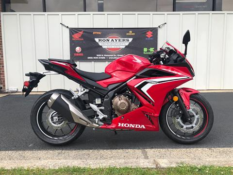 2019 Honda CBR500R ABS in Greenville, North Carolina - Photo 1