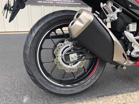 2019 Honda CBR500R ABS in Greenville, North Carolina - Photo 17