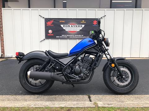 2018 Honda Rebel 300 in Greenville, North Carolina - Photo 1