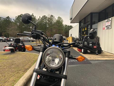 2018 Honda Rebel 300 in Greenville, North Carolina - Photo 12