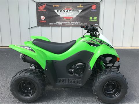 2021 Kawasaki KFX 50 in Greenville, North Carolina - Photo 1