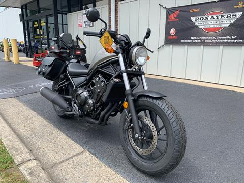 2018 Honda Rebel 500 in Greenville, North Carolina - Photo 3