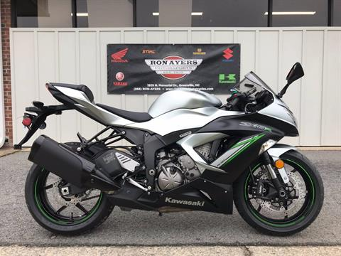 2018 Kawasaki Ninja ZX-6R in Greenville, North Carolina - Photo 1