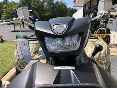 2020 Yamaha Grizzly EPS in Greenville, North Carolina - Photo 13