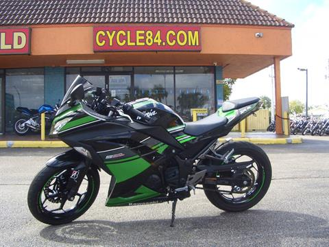 2016 Kawasaki Ninja 300 ABS KRT Edition in Fort Lauderdale, Florida