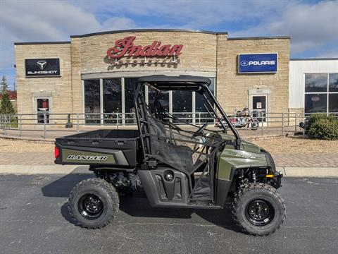2020 Polaris Ranger 570 Full-Size in Bristol, Virginia - Photo 8