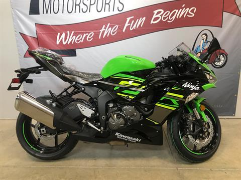 2019 Kawasaki Ninja ZX-6R ABS KRT Edition in O Fallon, Illinois