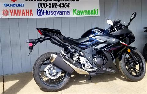 2018 Suzuki GSX250R in Athens, Ohio - Photo 3