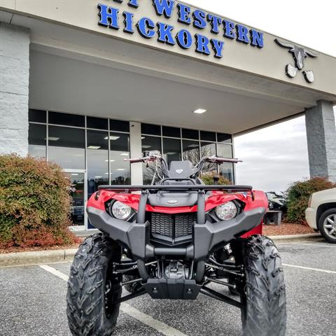 2019 Yamaha Kodiak 450 in Hickory, North Carolina