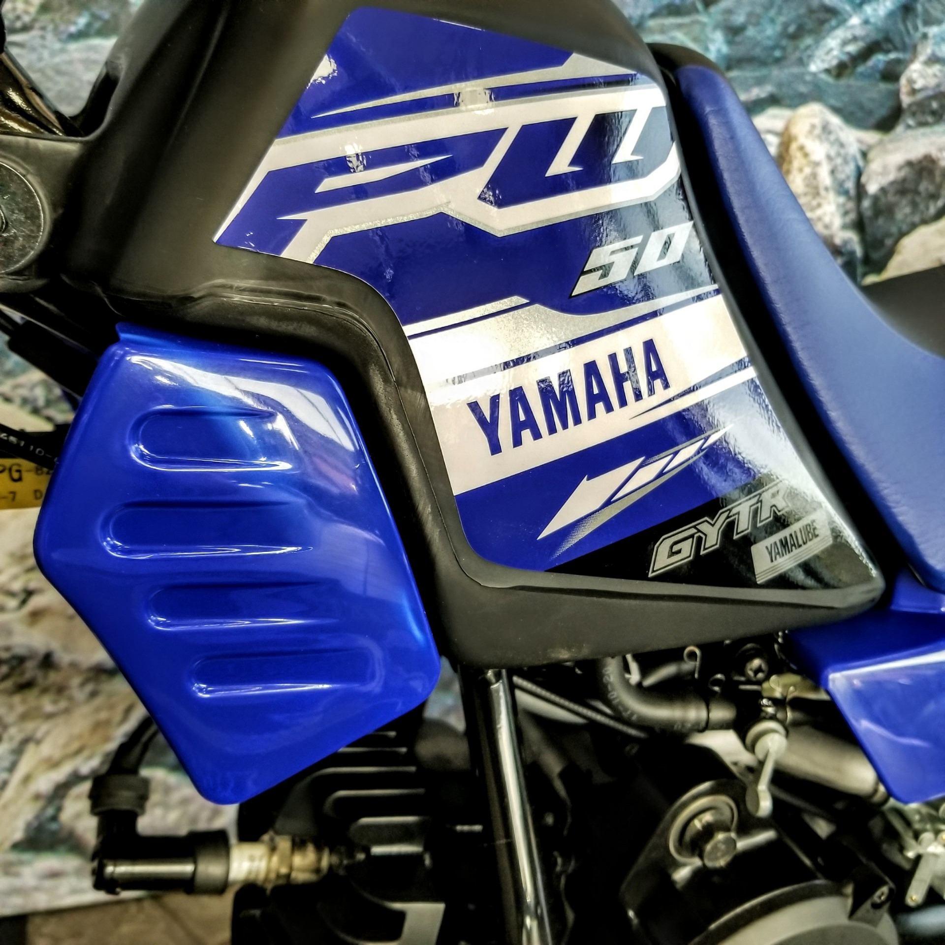 2019 Yamaha PW50 in Hickory, North Carolina