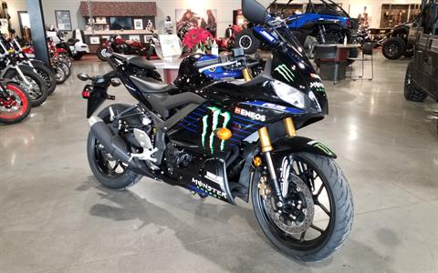 2021 Yamaha YZF-R3 ABS Monster Energy Yamaha MotoGP Edition in Cedar Rapids, Iowa - Photo 1
