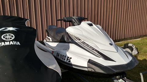 2016 Yamaha VX Cruiser in Huron, Ohio - Photo 2