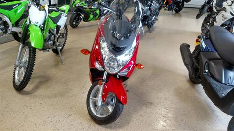 2020 Yamaha SMAX in Huron, Ohio - Photo 2