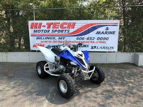 2013 Yamaha Raptor 700R  in Billings, Montana