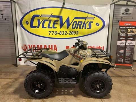 2020 Yamaha Kodiak 700 EPS in Roopville, Georgia - Photo 1