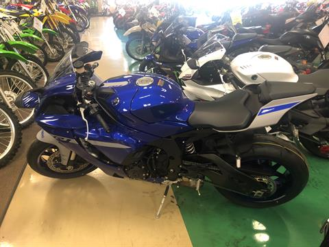 2020 Yamaha YZF-R1 in Newnan, Georgia - Photo 1