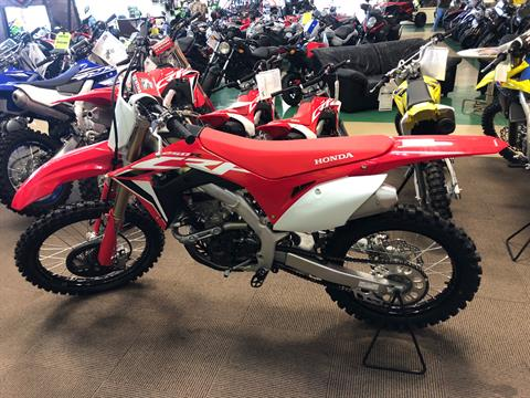 2020 Honda CRF250R in Newnan, Georgia - Photo 1