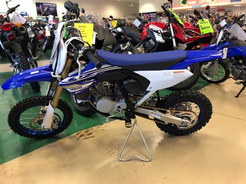2018 Yamaha YZ65 in Newnan, Georgia