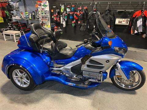 2012 Honda Gold Wing® Navi XM in Kingsport, Tennessee