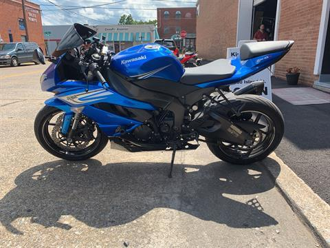 2011 Kawasaki Ninja® ZX™-6R in Kingsport, Tennessee - Photo 4