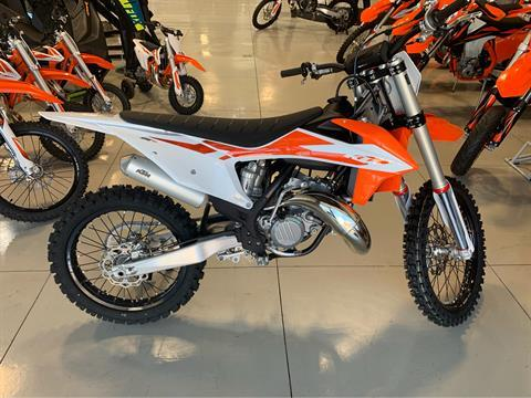 KTM Motorcycles & Dirt Bikes for Sale in Laredo TX | BMG