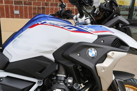 2019 BMW R 1250 GS in Saint Charles, Illinois - Photo 9