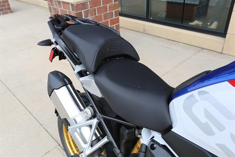 2019 BMW R 1250 GS in Saint Charles, Illinois - Photo 11