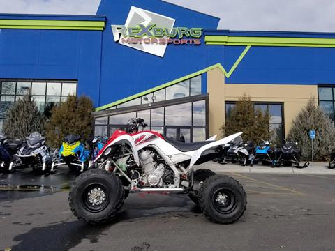 2011 Yamaha Raptor 700R in Rexburg, Idaho - Photo 1