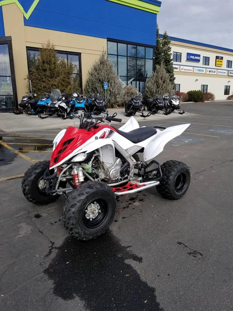 2011 Yamaha Raptor 700R in Rexburg, Idaho - Photo 2